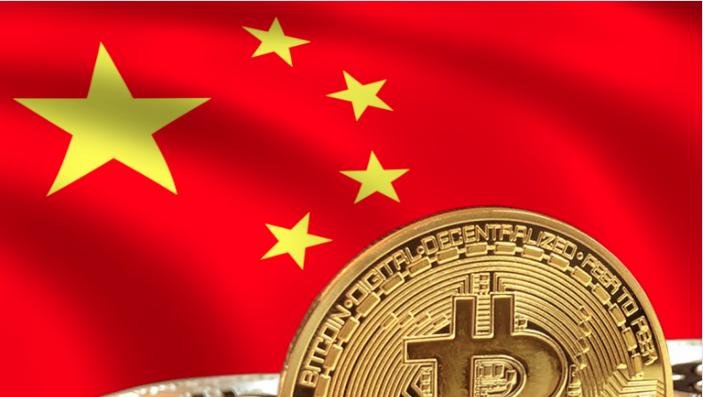 bitcoin afsomali china